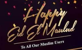 Maulud Nabiyi: Governor Matawalle facilitate with Muslims faithful